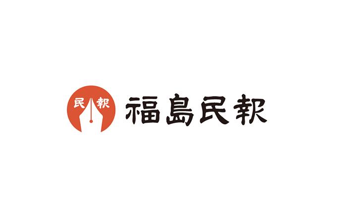 【メディア】産経新聞に森敬恵の公演模様が掲載されました