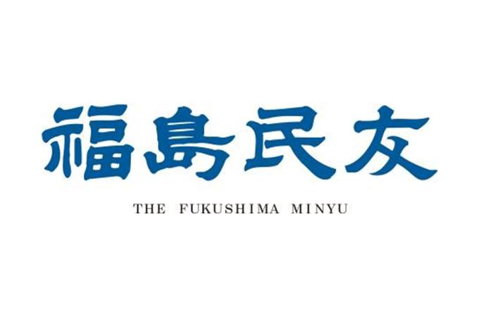 【メディア】福島民友に森敬恵の公演模様が掲載されました