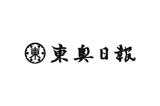 【メディア】東奥日報に森敬恵の公演模様が掲載されました